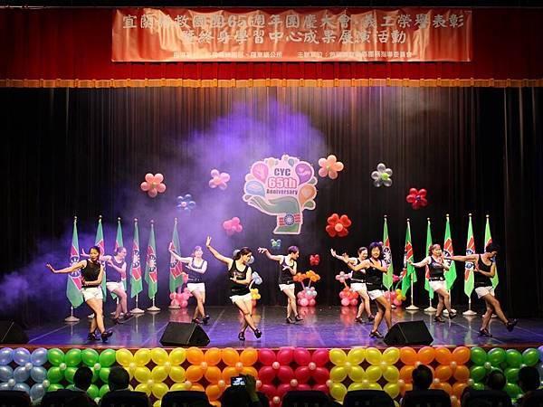 宜蘭縣慶祝本團成立65週年團慶終身學習中心節目表演1