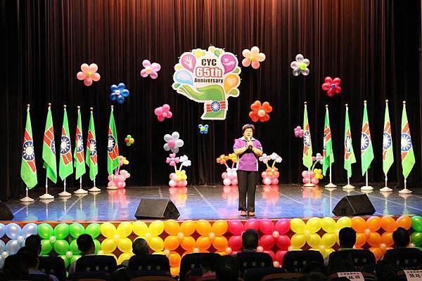 宜蘭縣慶祝本團成立65週年團慶大會義工同志榮譽表彰