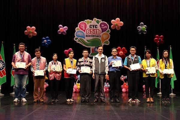 宜蘭縣慶祝本團成立65週年團慶頒獎5