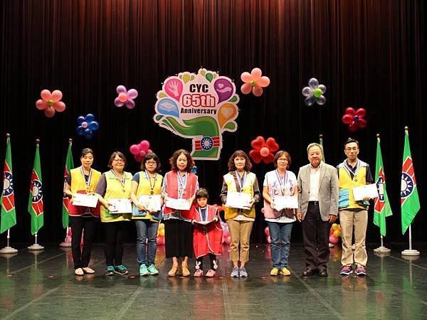 宜蘭縣慶祝本團成立65週年團慶頒獎4
