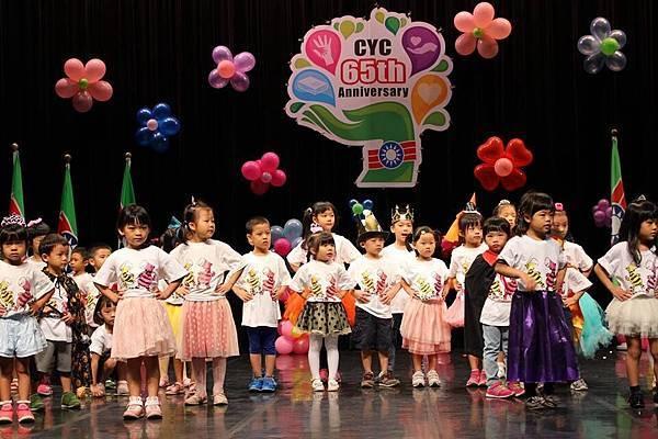 宜蘭縣慶祝本團成立65週年團慶終身學習中心節目表演3