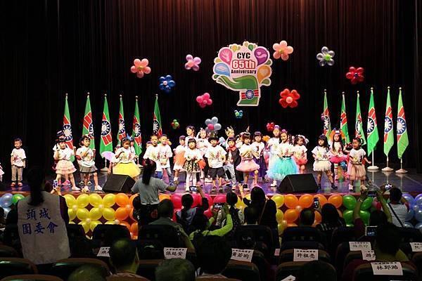 宜蘭縣慶祝本團成立65週年團慶終身學習中心節目表演
