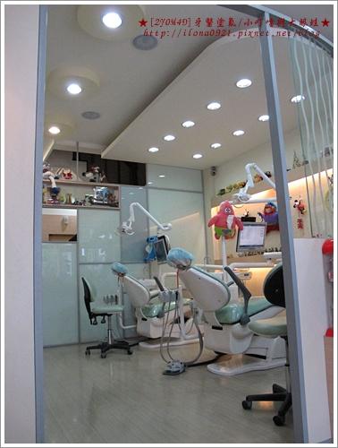蔡長穎牙醫診所