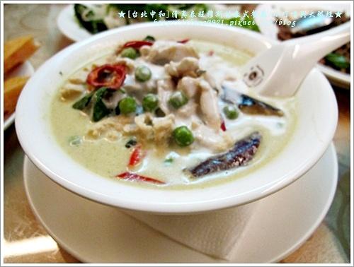 泰旺泰式餐廳
