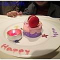 西堤的慶生假蛋糕