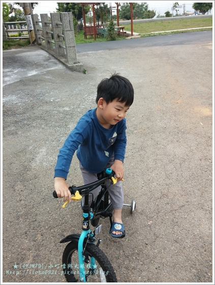 20140325_161013.jpg