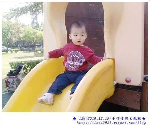 P181210_11.00.jpg
