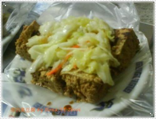 臭豆腐4.jpg