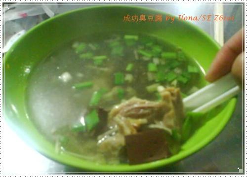 臭豆腐6.jpg