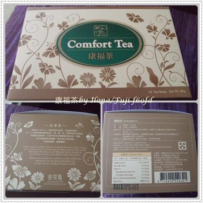康福茶1.jpg