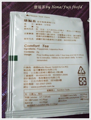 康福茶4.JPG