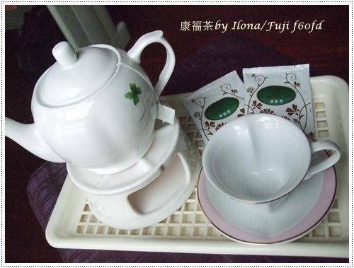 康福茶8.JPG