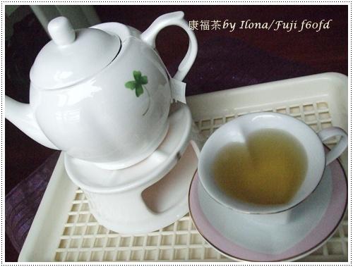 康福茶9.JPG