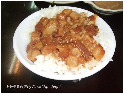 財神爺魯肉飯2.JPG
