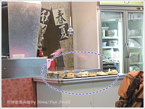財神爺魯肉飯9.JPG