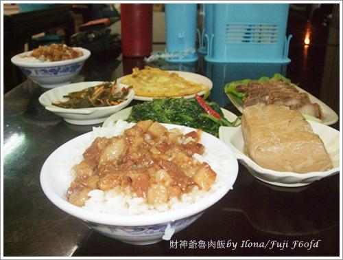 財神爺魯肉飯1.JPG