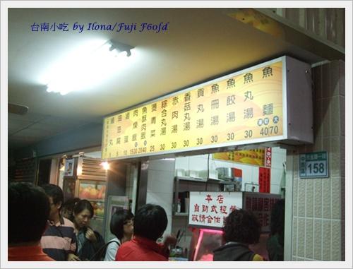 台南小吃1.JPG
