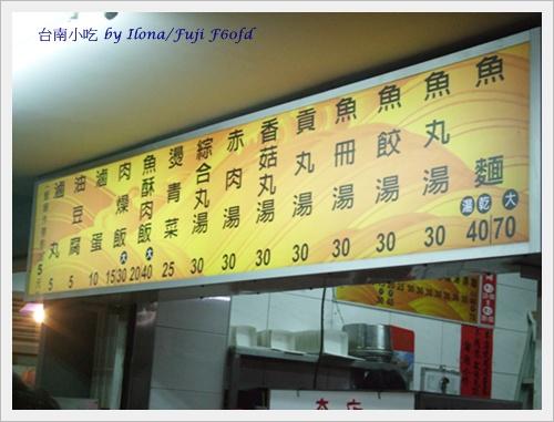 台南小吃2.JPG