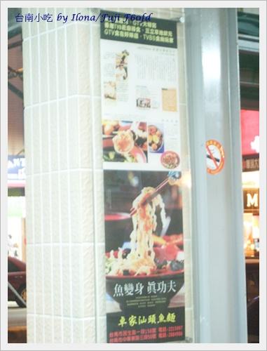 台南小吃3.JPG