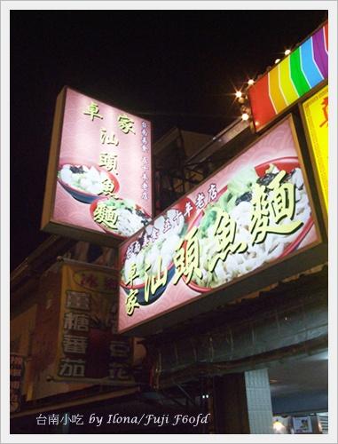 台南小吃5.JPG
