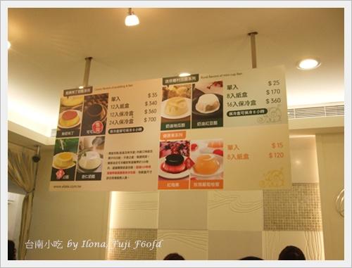 台南小吃10.JPG