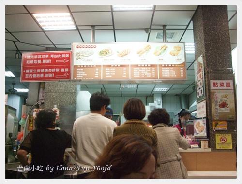 台南小吃12.JPG