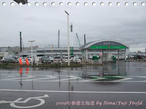 機場3.JPG