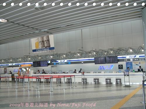 機場7.JPG