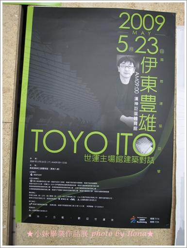 小妹畢業作品展4.JPG