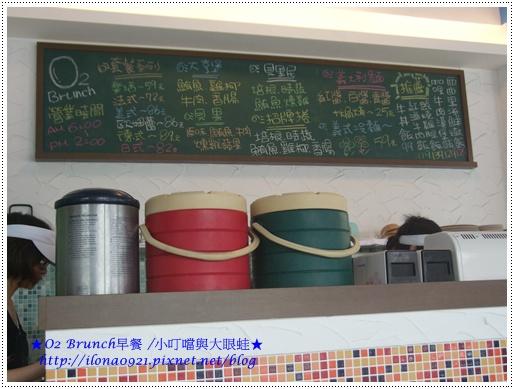 O2 Brunch早餐2.JPG