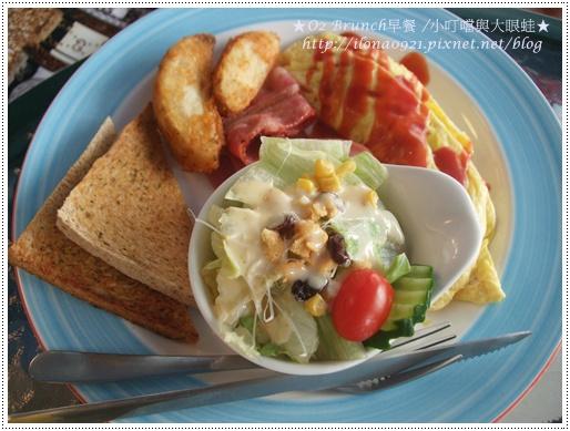 O2 Brunch早餐5.JPG