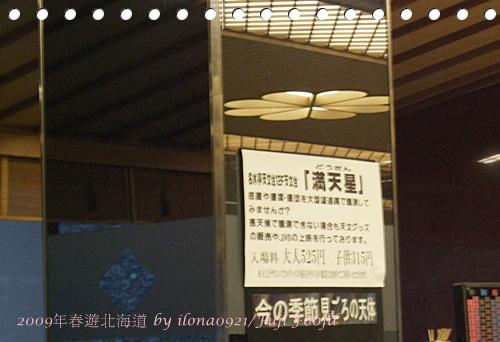 名水亭12.JPG
