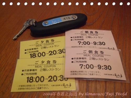 名水亭19.JPG