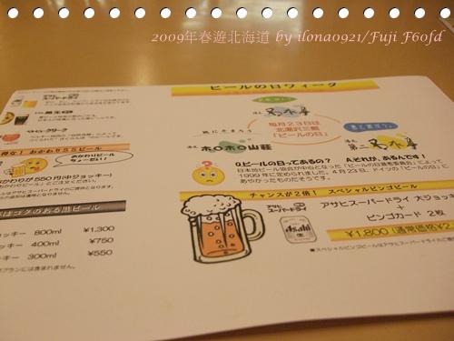 名水亭21.JPG