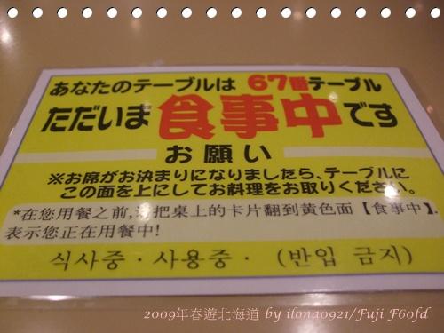 名水亭23.JPG