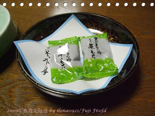 名水亭27.JPG