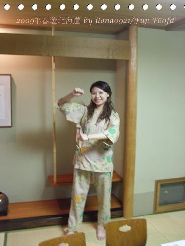 名水亭34.JPG