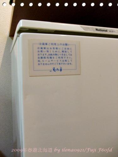 名水亭38.JPG