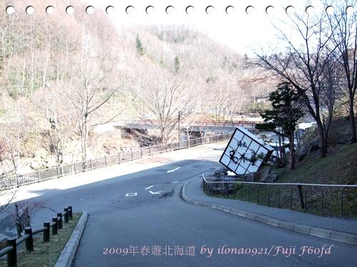 名水亭49.JPG