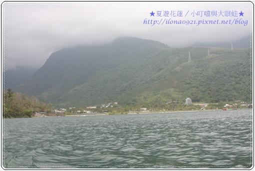 鯉魚潭12.JPG