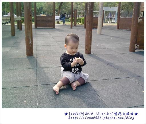 P041210_10.49.jpg