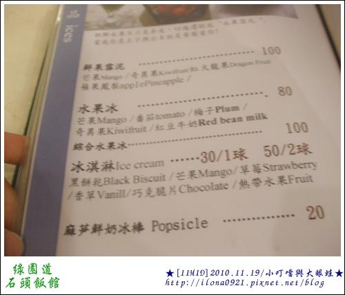 DSCF7462.JPG
