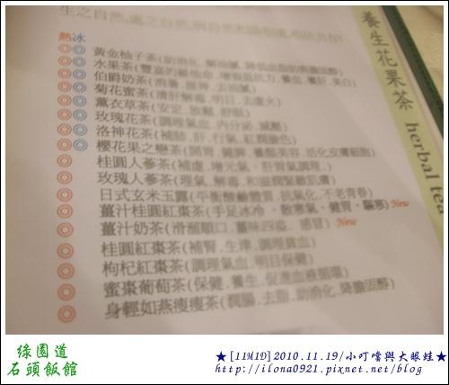 DSCF7458.JPG