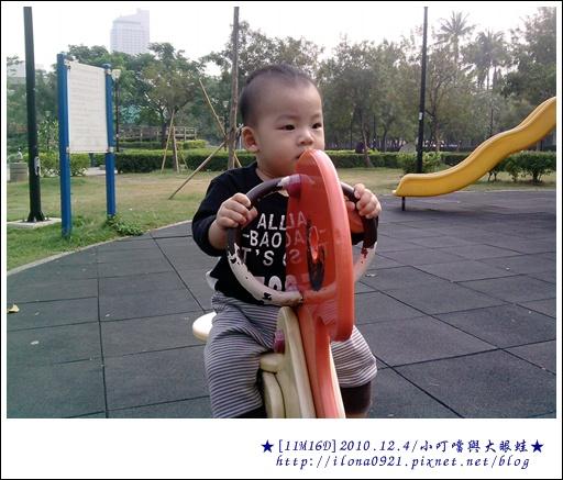 P041210_10.11.jpg