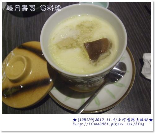DSCF7349.JPG