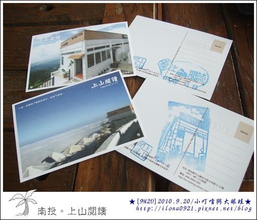 DSCF6905.JPG