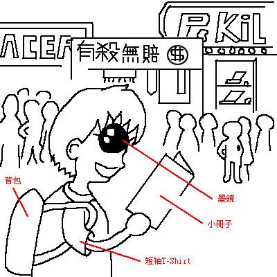 2007info.jpg