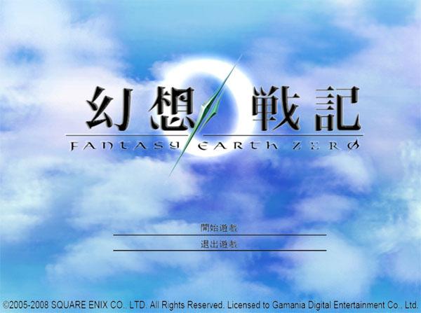 fantasy_01.jpg