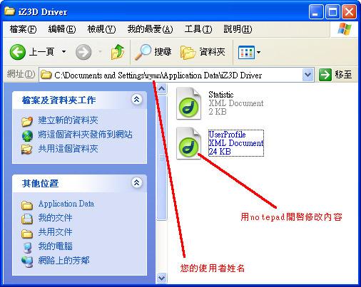 profile_setting1.jpg