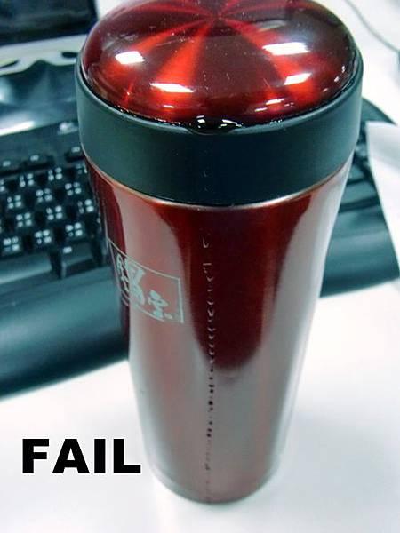 Bottle_fail_1.JPG